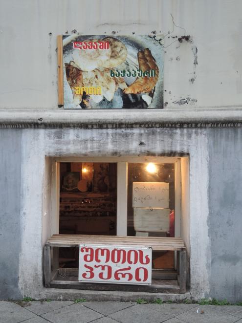 Batumi Bäcker (2)